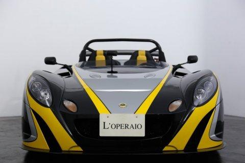 Lotus-2-eleven-115-japan-3