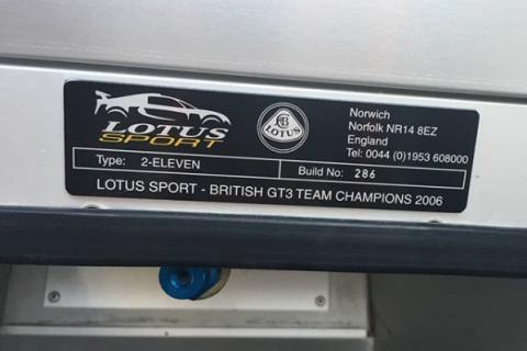 Lotus-2-eleven-286-uae-8