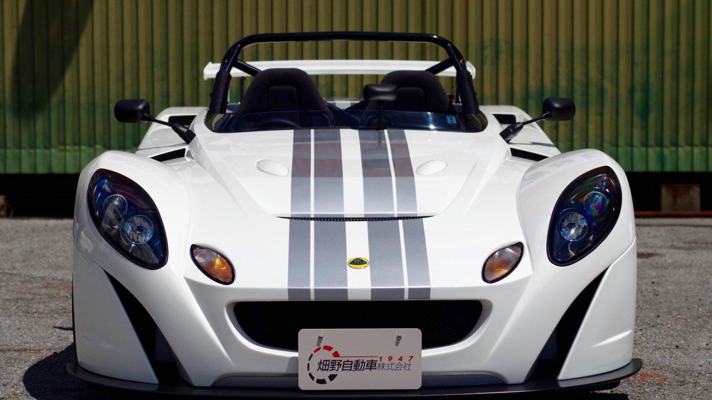 Lotus-2-eleven-331-japan